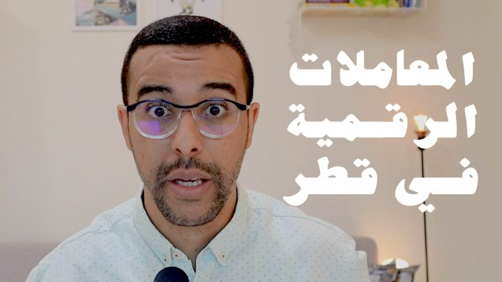 Why Uber, Paypal, Talabat.. don't exist in Tunisia?